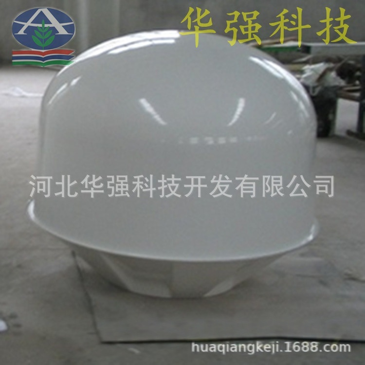 厂家直销玻璃钢天线罩 可加工定做 耐腐蚀 优惠供应