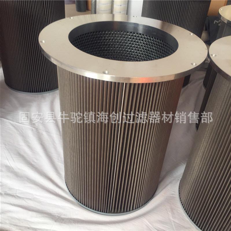 不锈钢滤芯定制 (1)