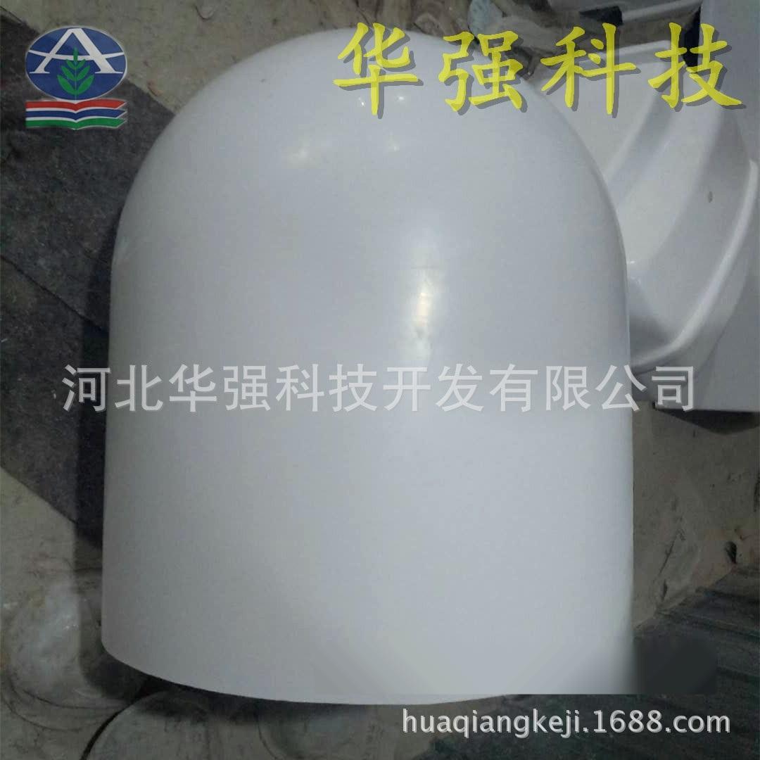 定制玻璃钢天线美化罩 半球形天线罩 圆柱形天线罩户
