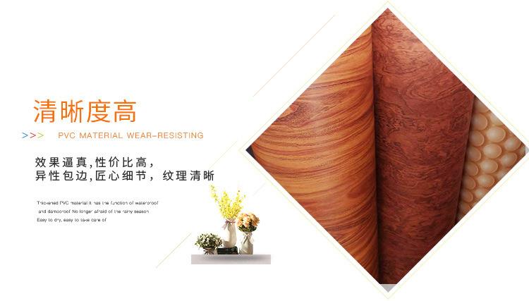 东莞市恒优装饰材料有限公司_10.jpg