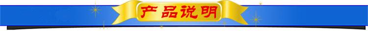 biaoq_副本产品说明