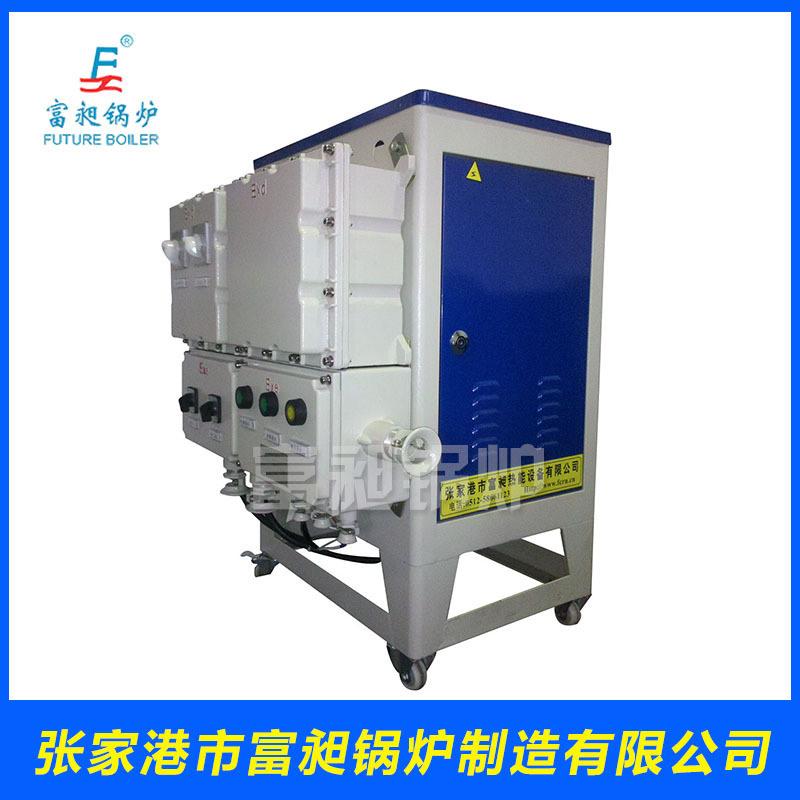 防爆型電蒸汽發生器