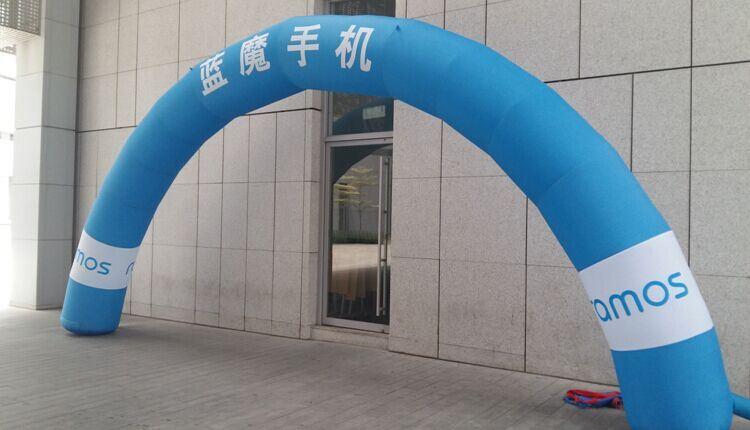 10米拱門02