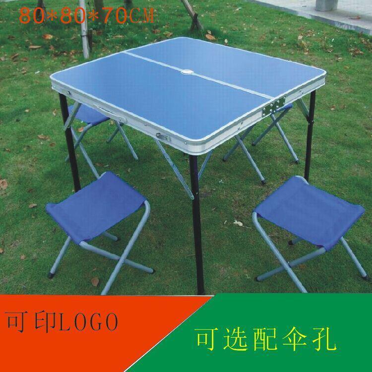 80折叠桌02