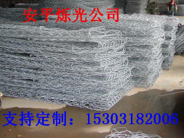 石籠網1 (5)