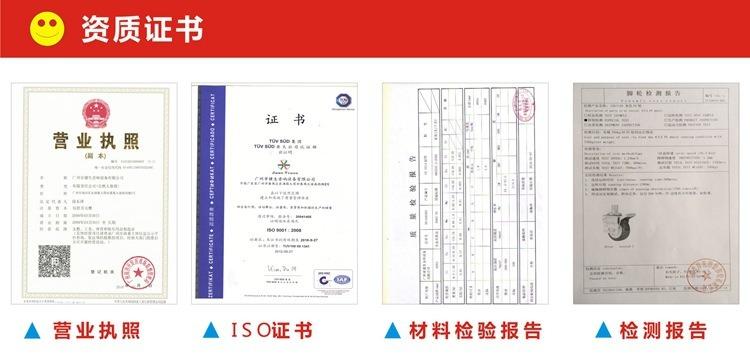 广州证书 750