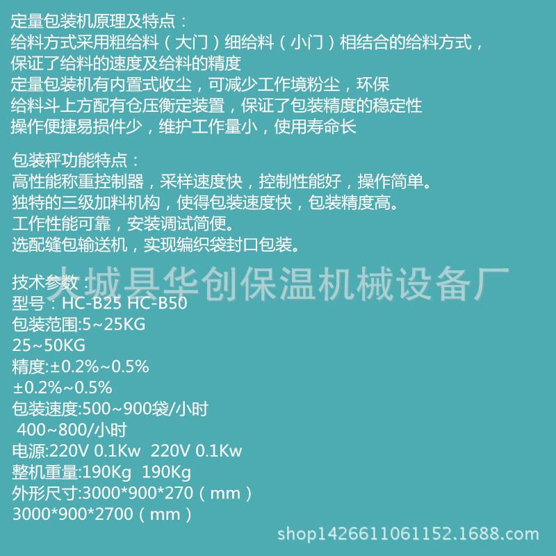 CF0C7941B672B03441430F167D36C_