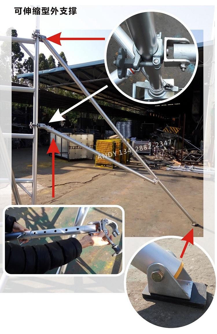03 铝合金脚手架 产品细节 750