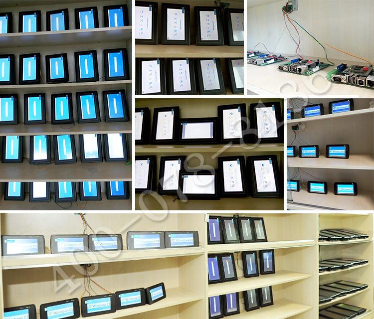 10寸工业平板电脑,工业级触摸控制一体机