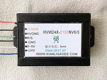24X-2100NV6I5鏡像(1)