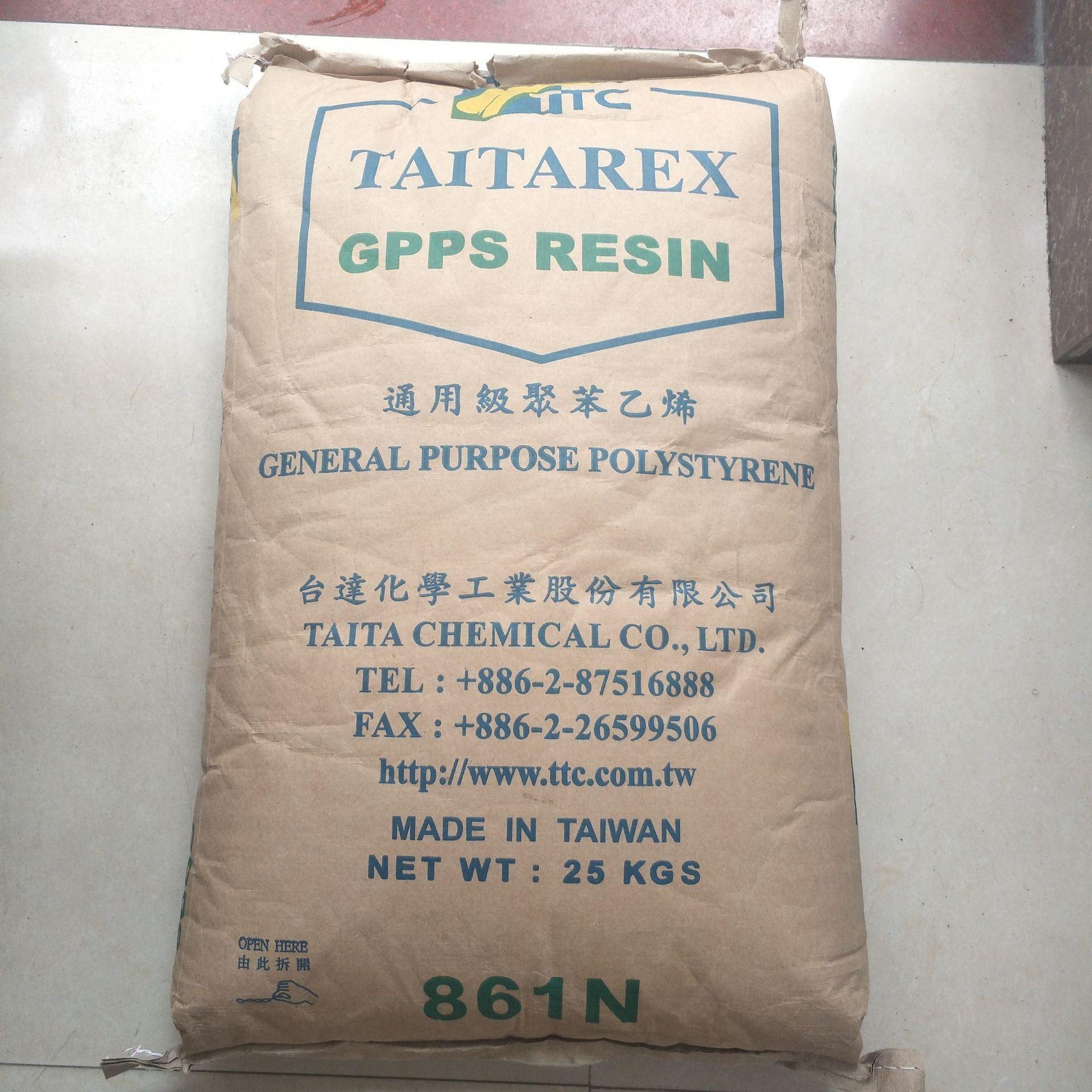 GPPS 台湾台达 861N(白底) 正面图