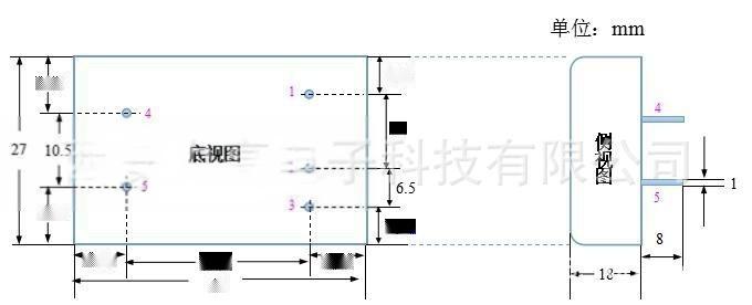 5腳圖.jpg