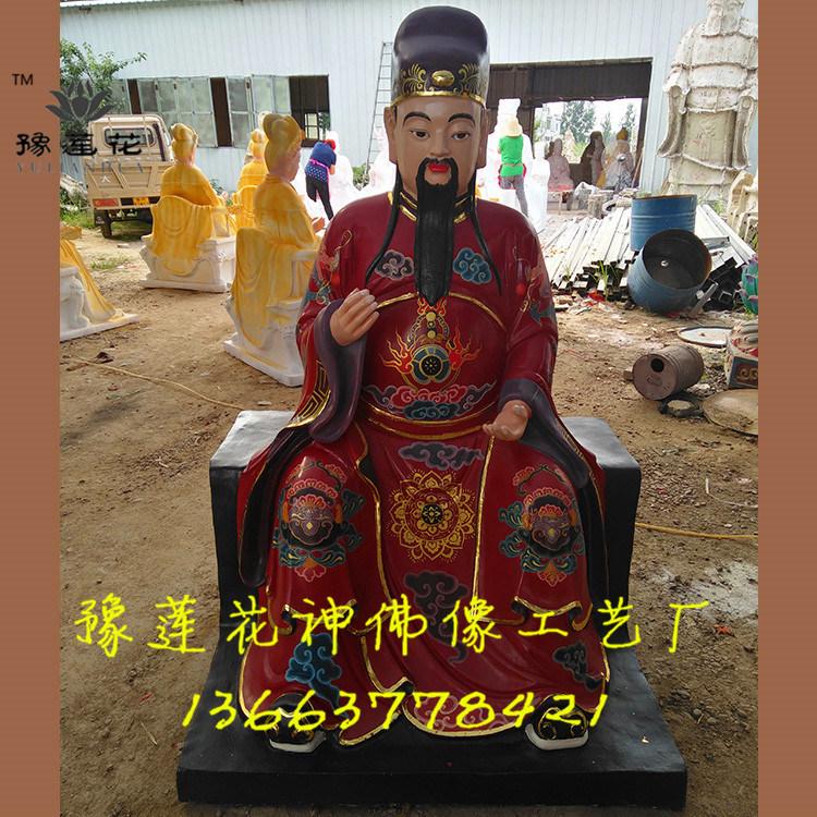 藥王孫思邈簡介、藥佛像、名醫雕塑、豫蓮花廠家批發定製