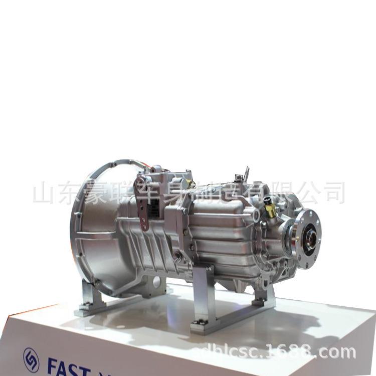 法士特C6J50T 变速箱 (2).jpg