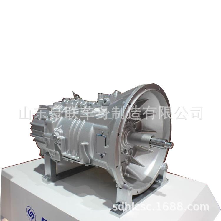 法士特C6J50T 变速箱 (3).jpg