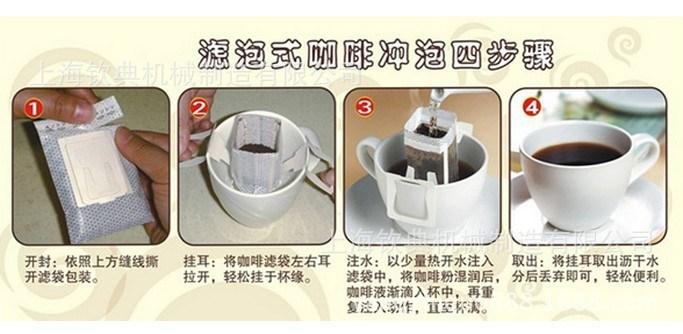 全自動掛耳咖啡袋泡包裝機 茶葉內外袋掛杯封口沖泡包裝設備