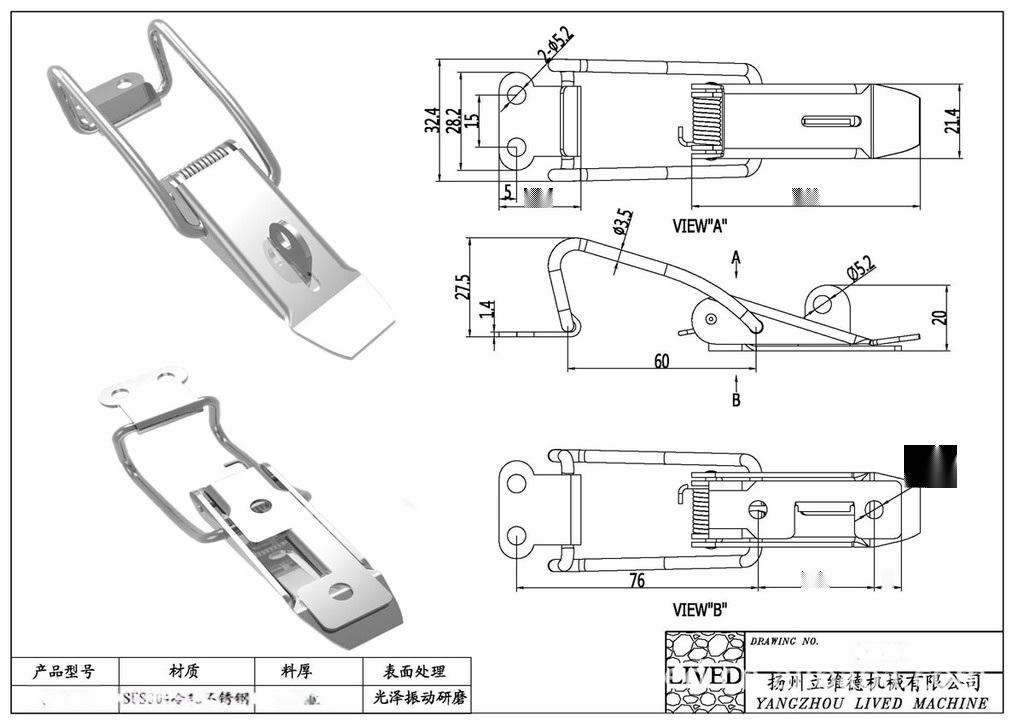 qf-710