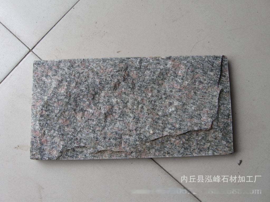 邵阳蘑菇石厂家晚霞红文化石批发供应
