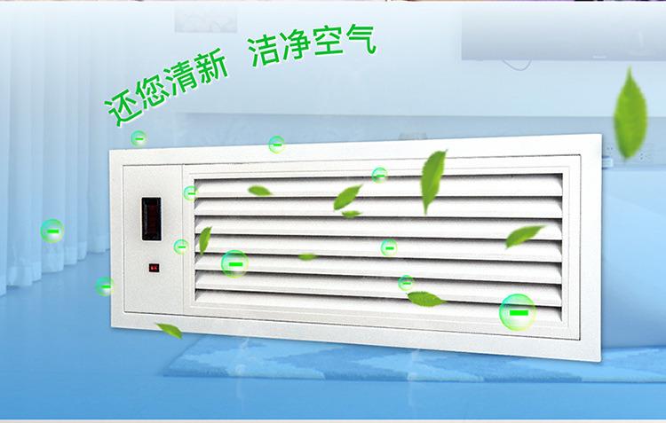 迴風口空氣淨化器-750_05
