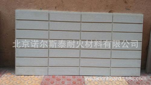 fiber cement brick wall board