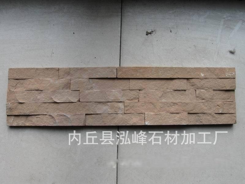 厂家供应外墙蘑菇石粉红色文化石蘑菇砖