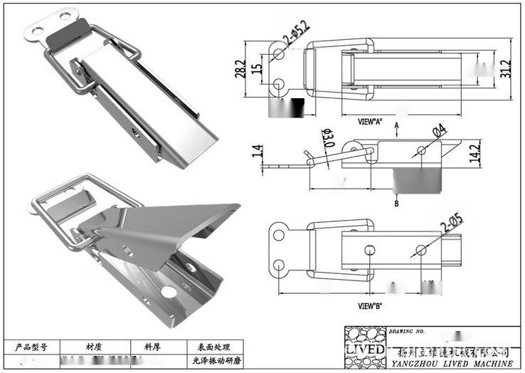 QF-517