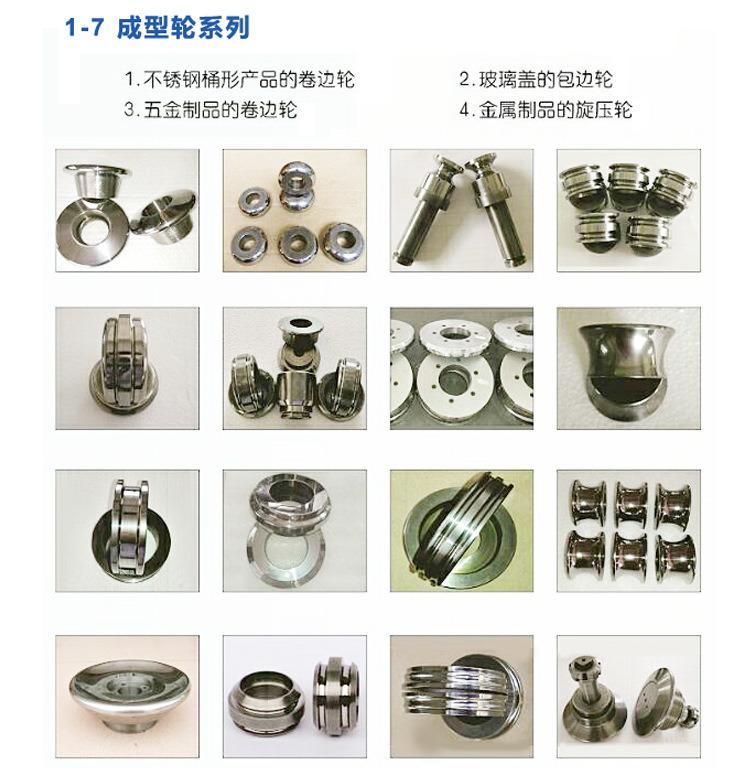硬质合金模具_06
