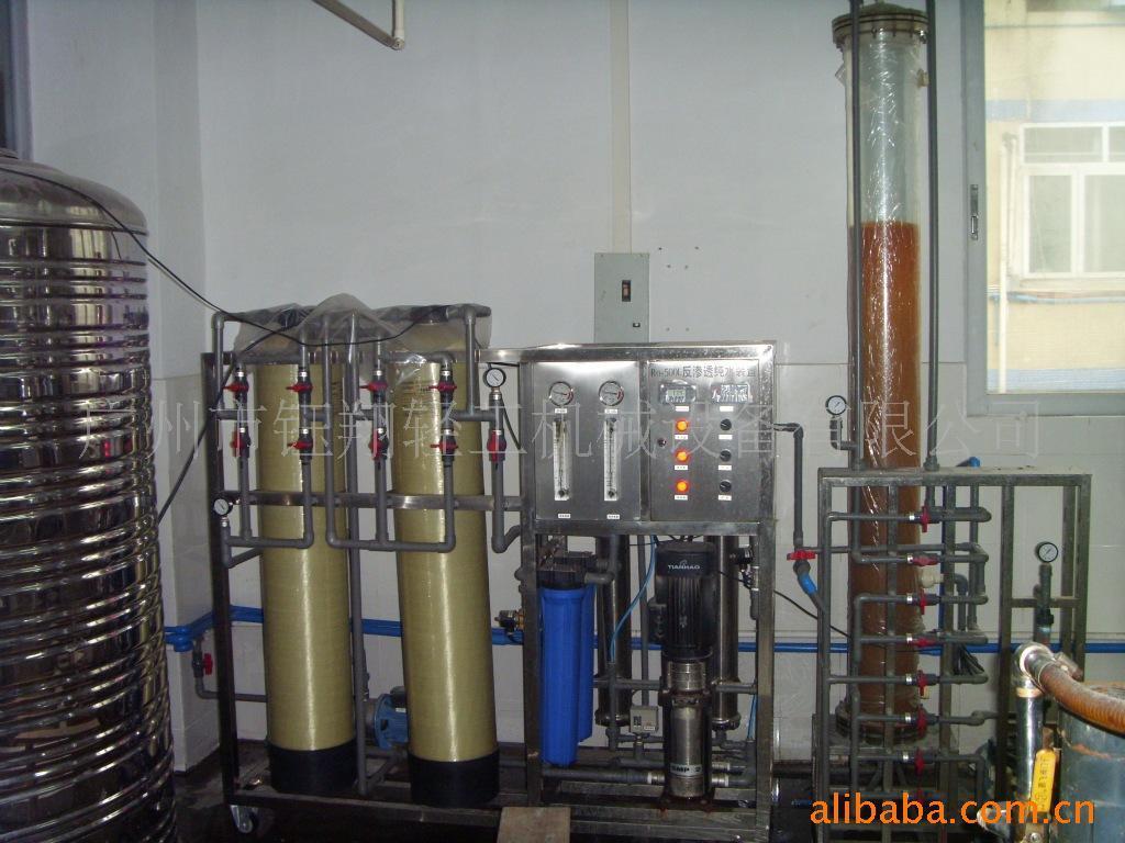 水处理装置