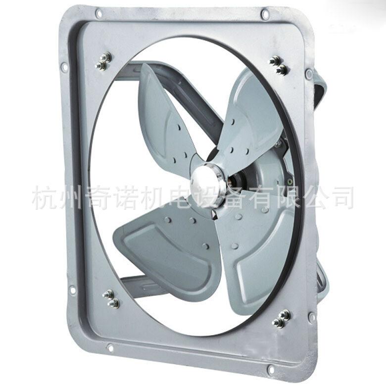 FA高溫排風扇001