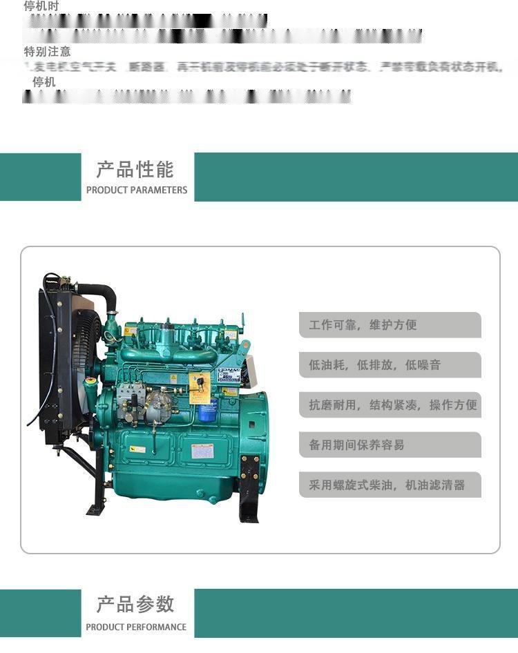 柴油机上002003001