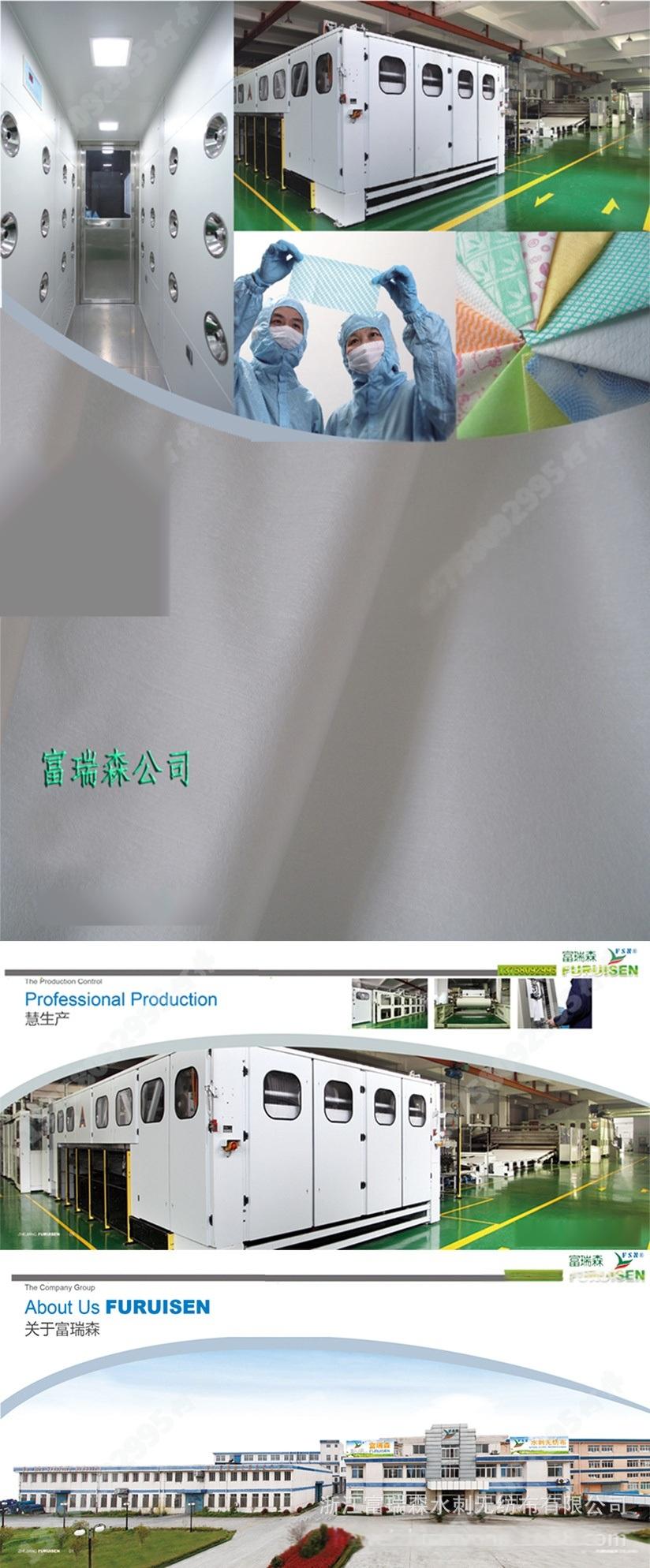 平紋竹纖維水刺無紡布