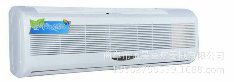 紫外线消毒机 移动式 空气消毒机 臭氧杀菌 壁挂式 医院用