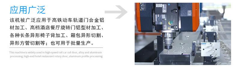 五軸數控加工中心細節2.jpg