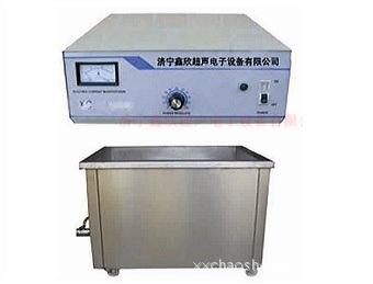 分體槽式超聲波清洗機(前)