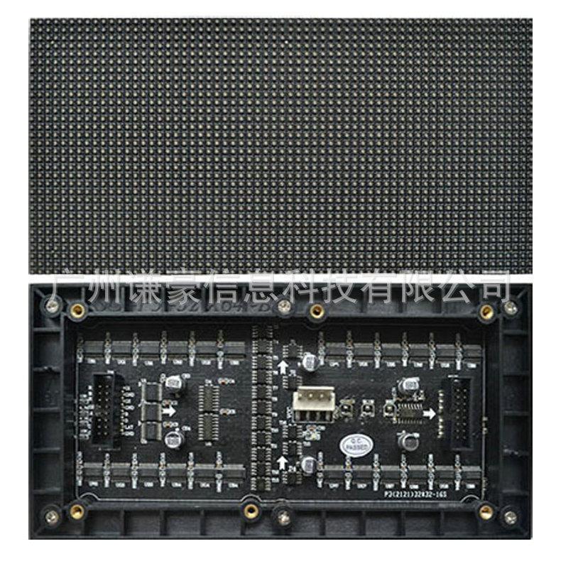 LED750x750-1.jpg