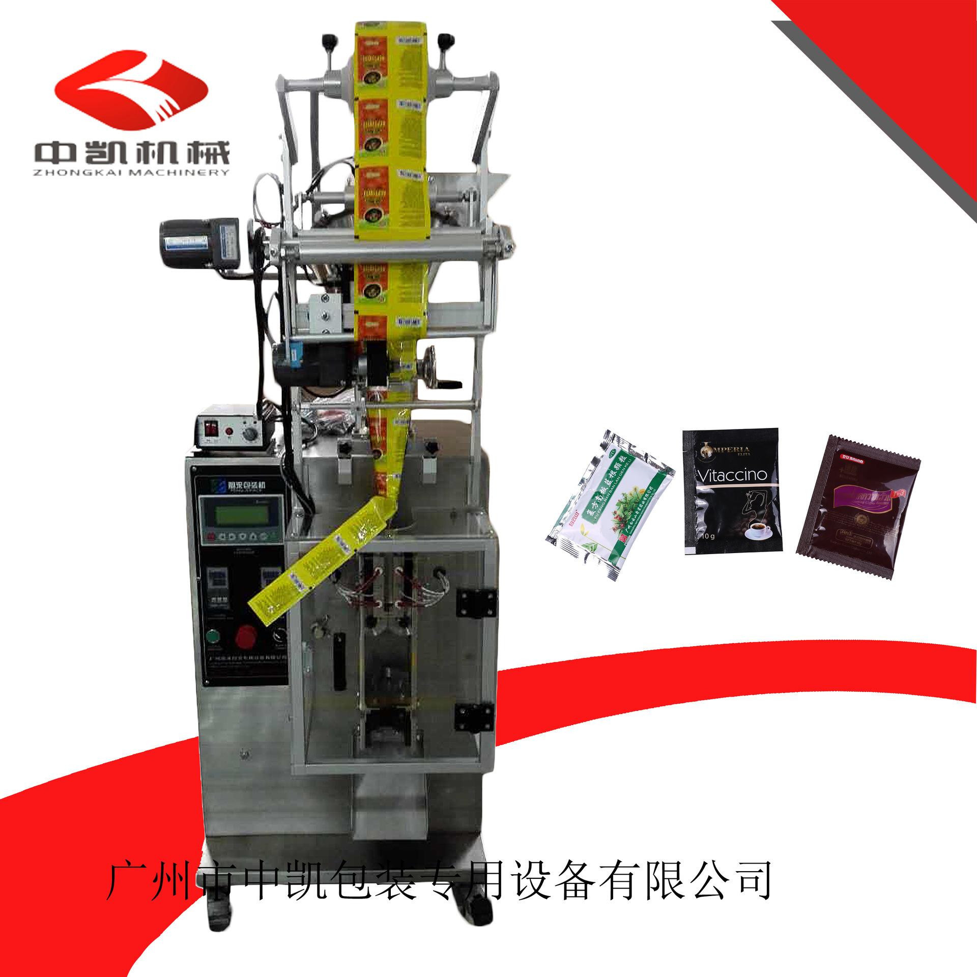 全自动粉剂包装机1