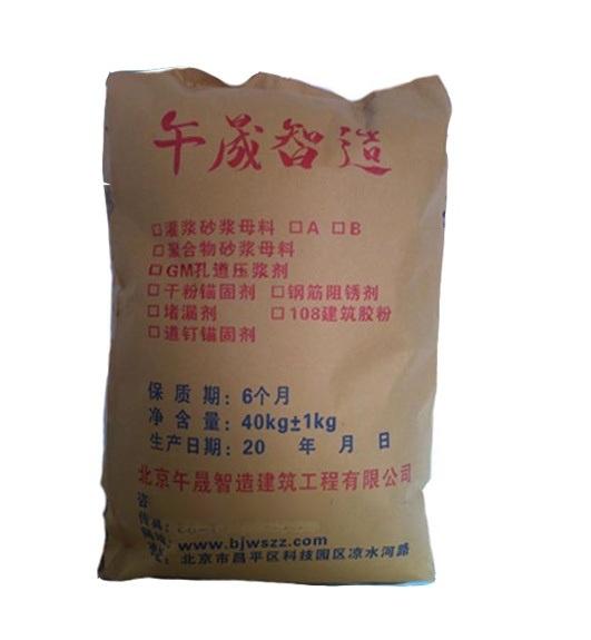 聚合物瓷砖粘接剂母料