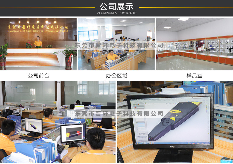 HDMI光纖線定製開發