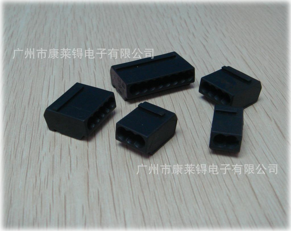 P01 黑色插式电线连接头
