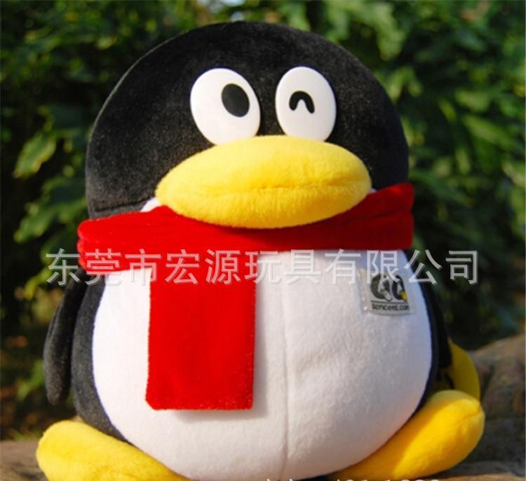 企鹅公仔 (7)