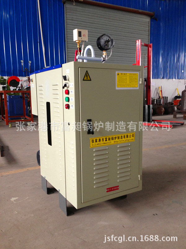 54KW 電加熱蒸汽發生器