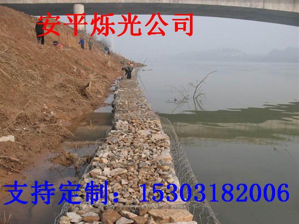 石籠網1 (33).jpg