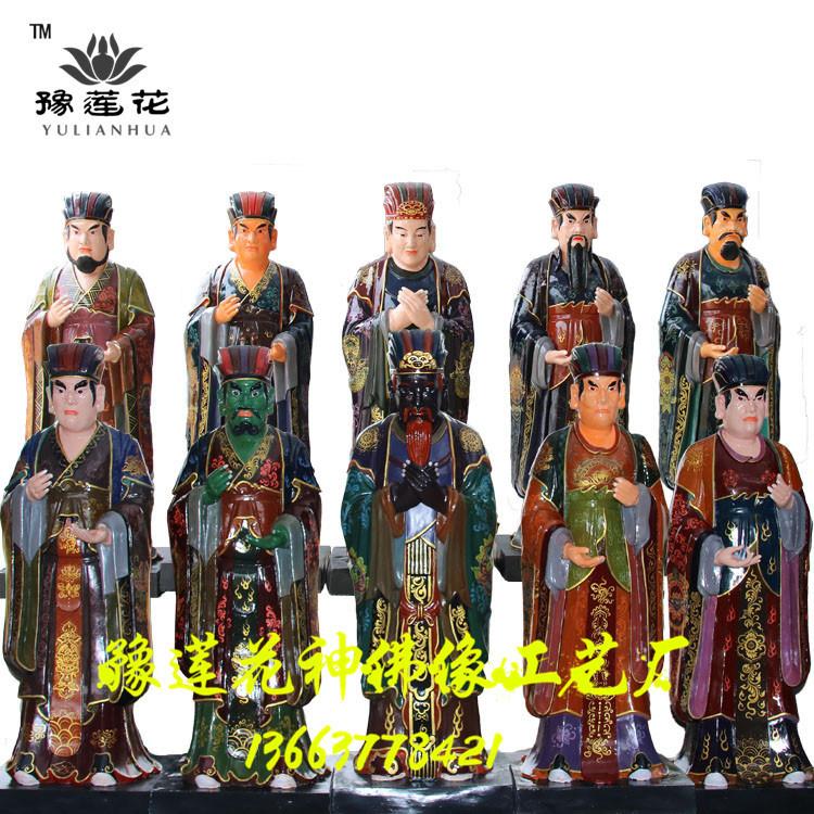 高清十殿阎罗图片阎罗王塑像厂家批发佛像、查察司、崔判官