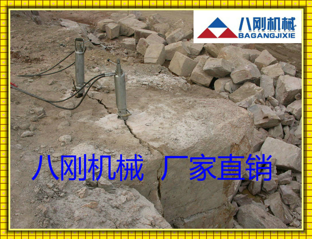 岩石钢筋混凝土破碎新型施工工艺