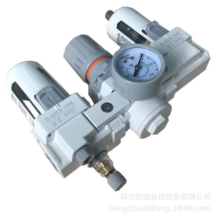 气源处理器3