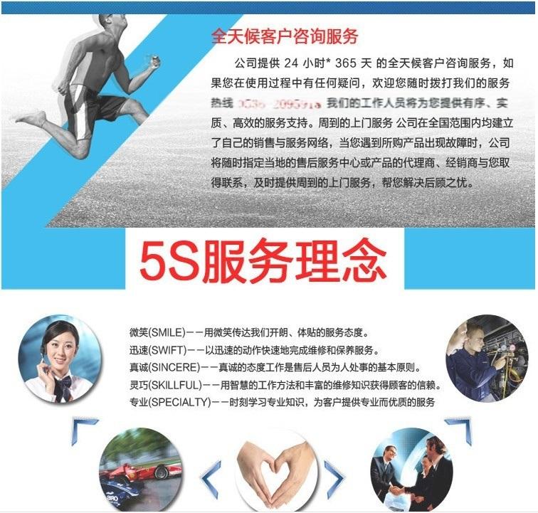 淘宝10_副本