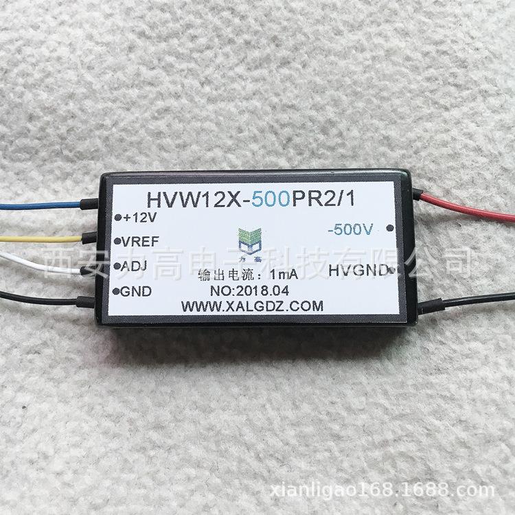12X-500PR1(1).JPG
