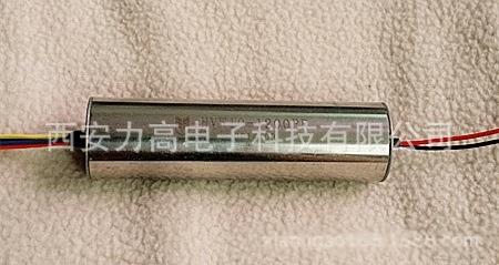 20140924_105408_副本