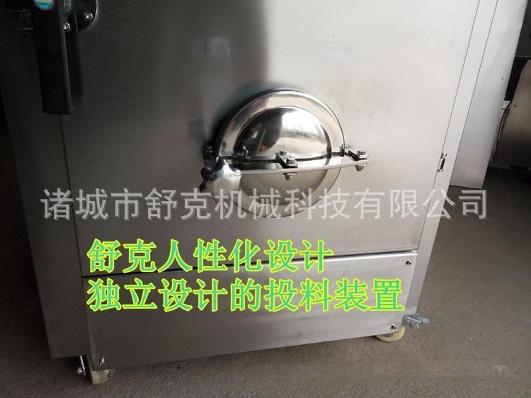 糖熏炉IMG20171203114649_副本
