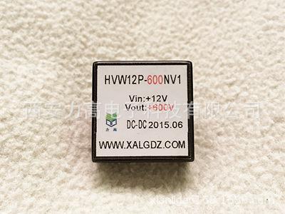 12P-600NV1(1).jpg